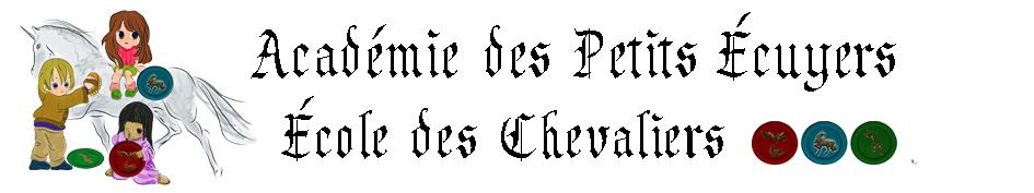 Académie des Petits Écuyers – École des Chevaliers Logo